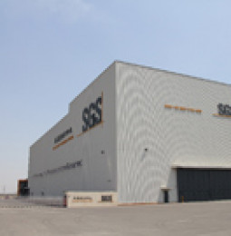 Wind Energy Technology Center (WETC) in Tianjin, China Opened by SGS